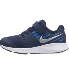 4c5bdebf094 Το επώνυμο παιδικό παπούτσι - ANDO shoes